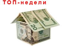 Рынок недвижимости